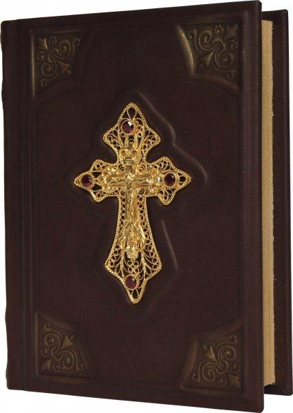 Православный Молитвослов (подарочное издание) livegifts 031(крз)