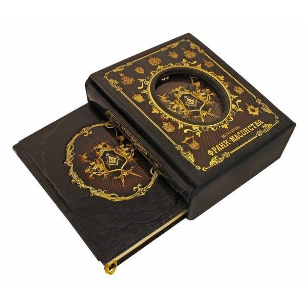 Исторiя франк-масонства от вознiкновенiя его до настоящаго времени. (2 тома в 2-х книгах). сделано в России BG4771R
