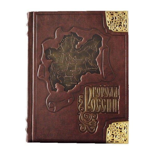 Города России (подарочное издание) gifts 449(з)