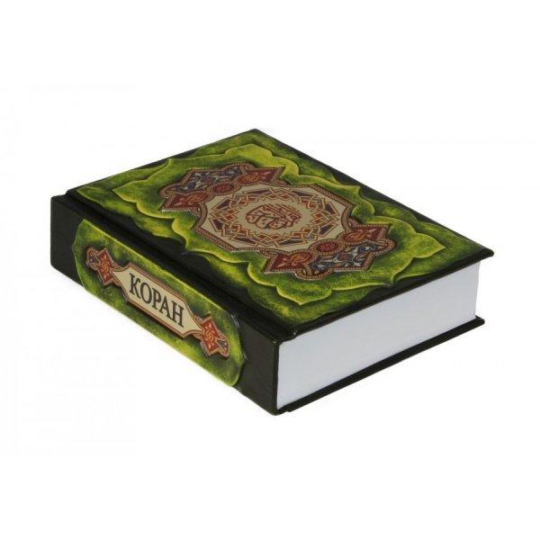 Коран (Перевод с арабского и коментарий М.-Н. О. Османова) сделано в России BG6966M