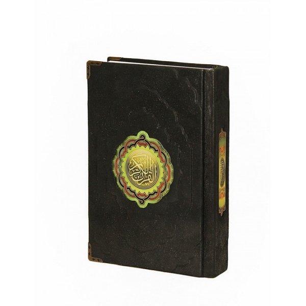 Коран на арабском языке сделано в России BG5510M