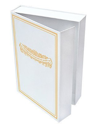 Подарочная коробочка Макей УП 008-04