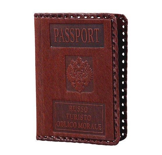 Обложка для паспорта «Руссо туристо» Макей 009-07-М81