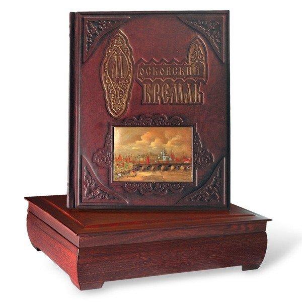 Московский Кремль (эксклюзивное подарочное издание) gifts 440(гр)