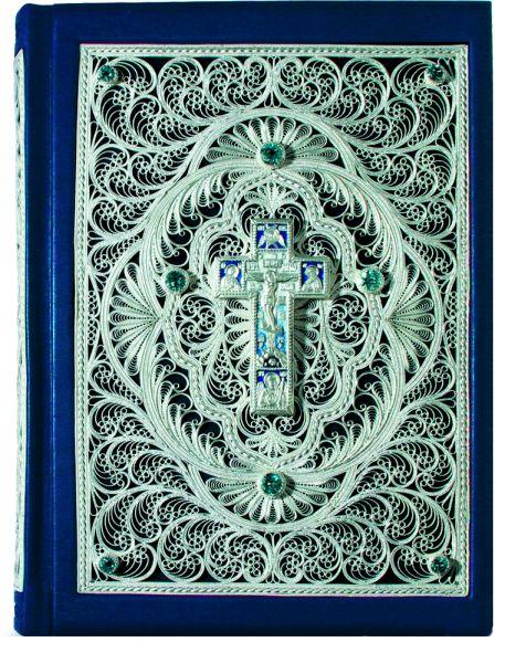 Библия большая с филигранью (подарочное издание) livegifts 028(ф)