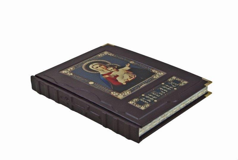 Иллюстрированная Библия. сделано в России BG3799M