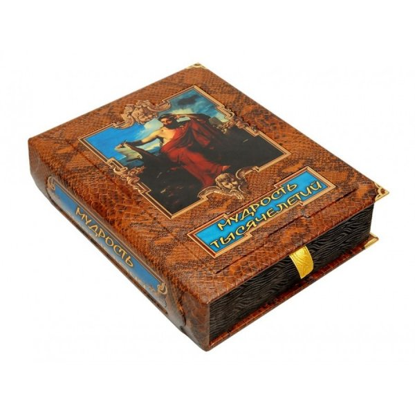Мудрость тысячелетий (в коробе с тайником) сделано в России BG8055F