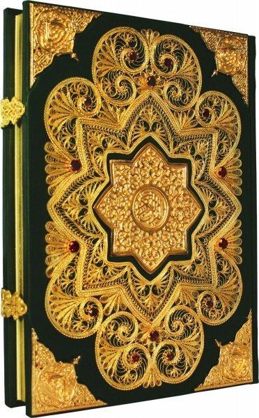 Коран на арабском языке с филигранью и гранатами (эксклюзивное подарочное • издание) livegifts 040(фз)