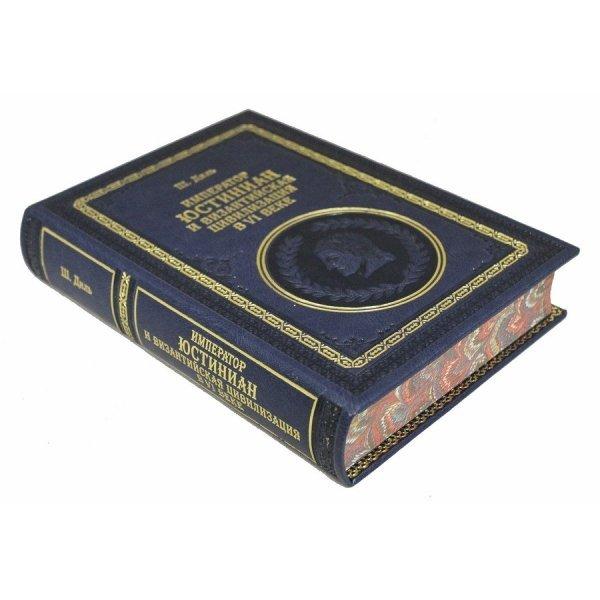 Император Юстиниан и Византийская цивилизация в VI веке. (Ш. Диль) сделано в России BG6322M