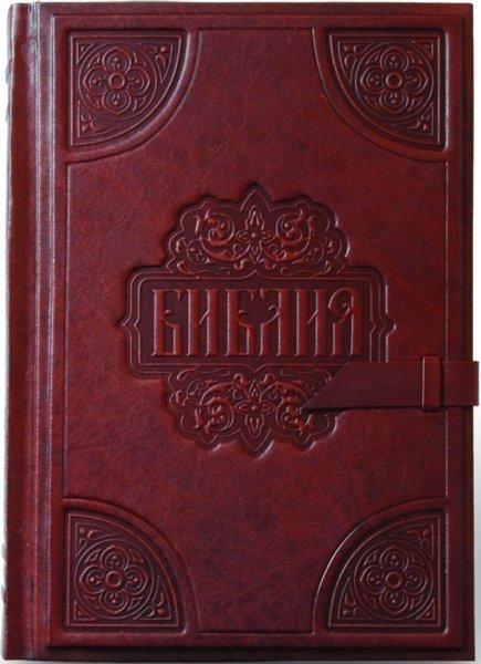 """Книга """"Библия большая"""" подарочное издание в кожаном переплете livegifts 002(з)"""