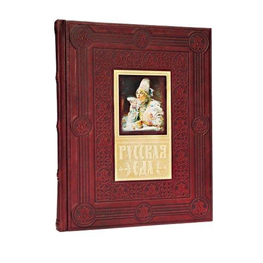 Русская еда (подарочное издание) gifts 527(з)
