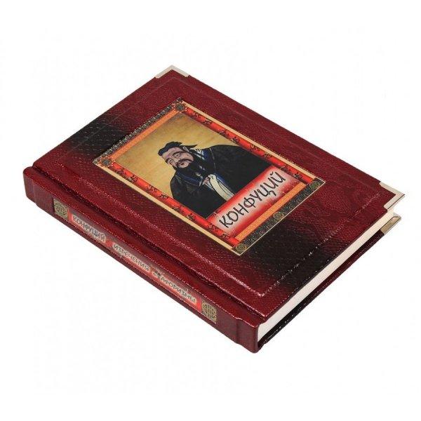 Конфуций. Изречения и афоризмы. (кожа) (в мешочке) сделано в России BG1287M