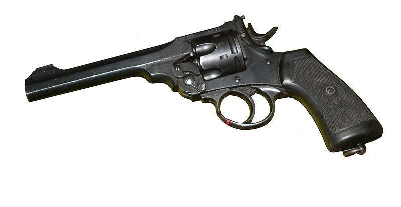 Револьвер MK-4 Denix DE-1119