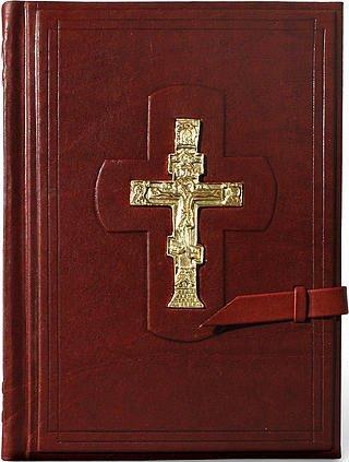 """Книга """"Библия с крестом"""" подарочное издание в кожаном переплете livegifts 002(кр)"""