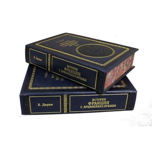 История Франции с древнейших времен. 2 тома. (Виктор Дюрюи) сделано в России BG8550M