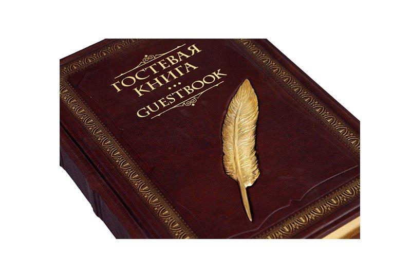 Открытки с надписями для гостевых книг, любви стихами