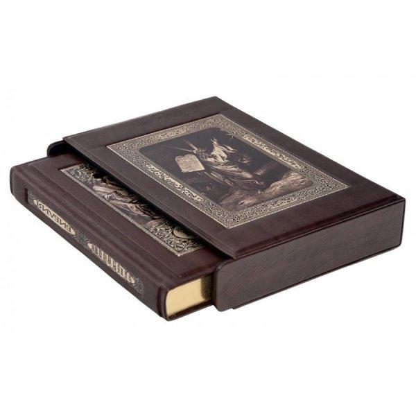 Библия в гравюрах Гюстава Доре (в футляре) сделано в России BG5699F