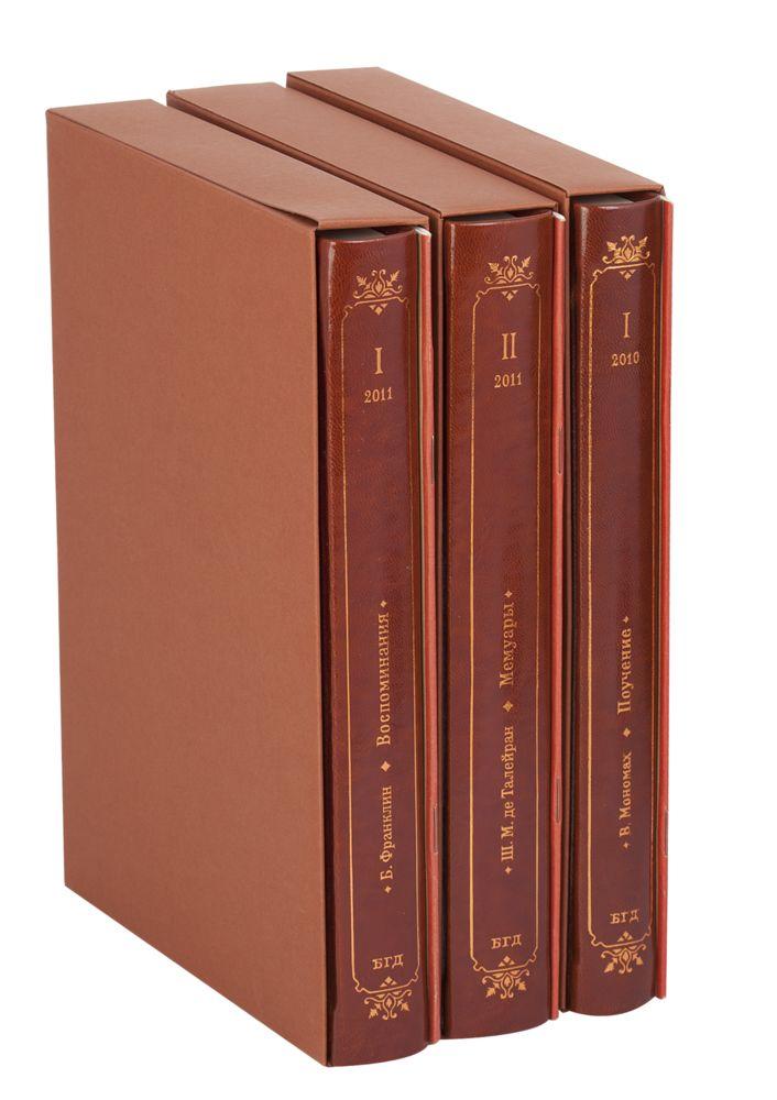 Комплект книг «Искусство быть первым» 6525