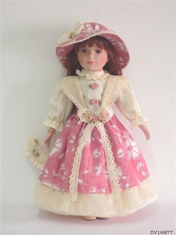 "Кукла фарфоровая подарочная ""Калина"" DV-16877"