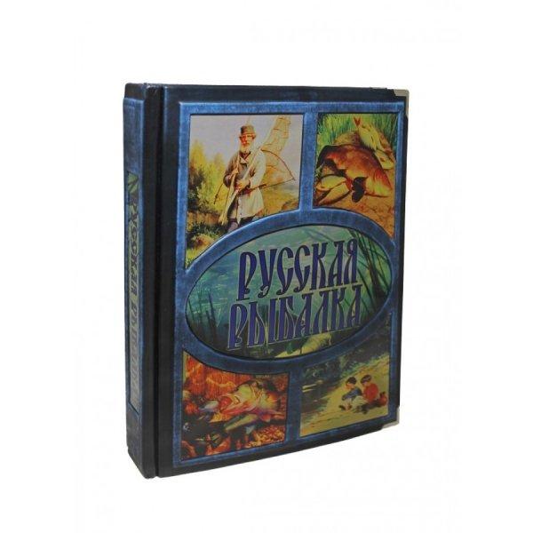 Русская рыбалка (книга) сделано в России BG4011M