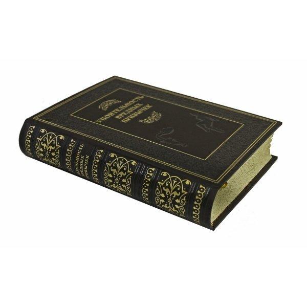 Упоительность вредных привычек. Сборник 8 репринтных книг. сделано в России BG0055R