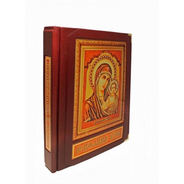Православные иконы (А. Евстигнеев) сделано в России BG8720M