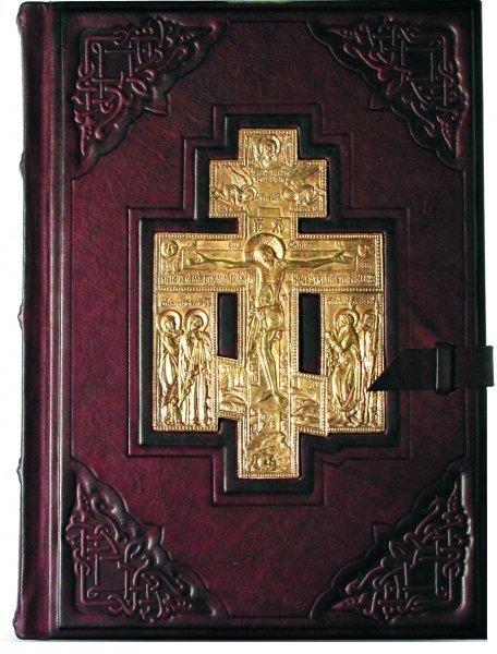 Библия с литьем (подарочное издание) gifts 028(л)