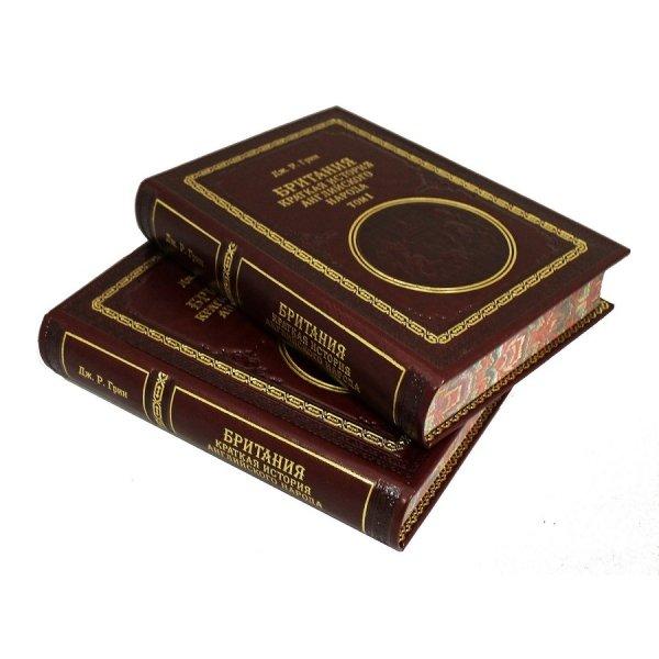Британия. Краткая история английского народа. 2 тома. (Дж. Р. Грин) сделано в России BG4520M