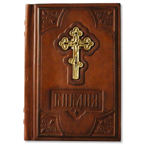 Библия с комментариями и приложениями (подарочное издание) livegifts 023(инд)