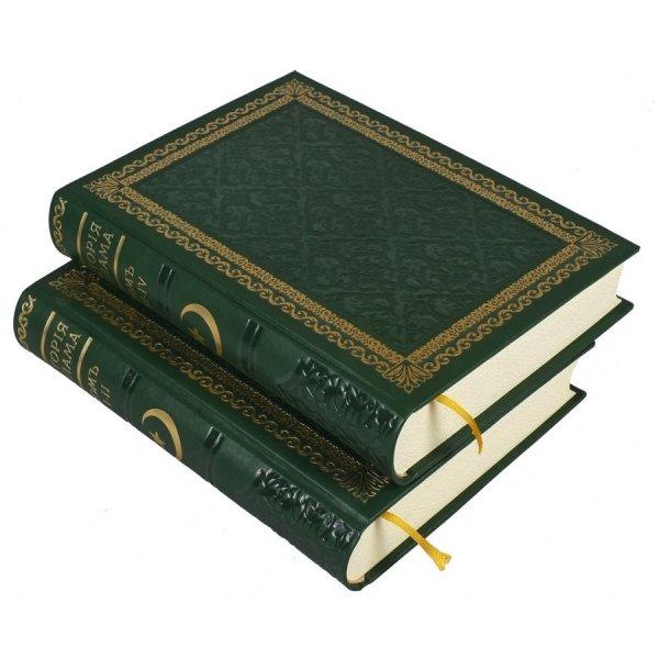 История Ислама (4 тома в футляре) сделано в России BG5755F