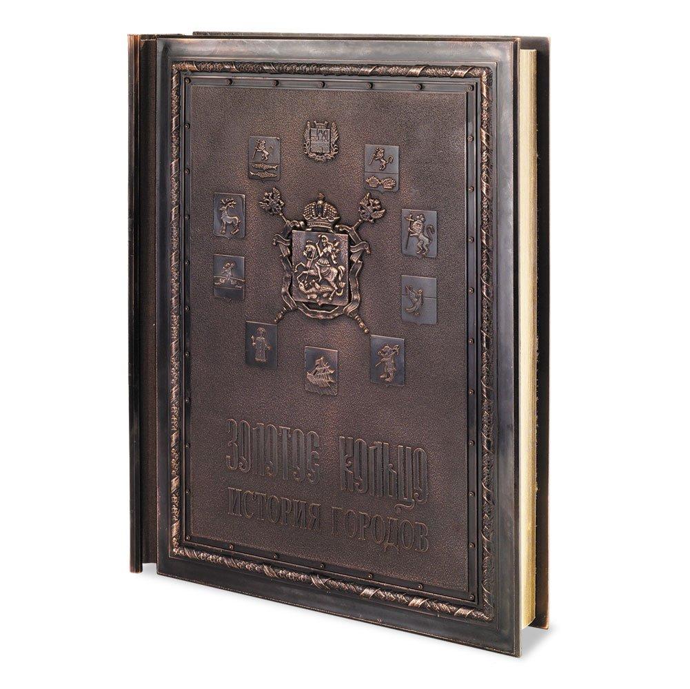 Книга «Золотое кольцо. История городов» подарочное издание Книжный Петербург 3723