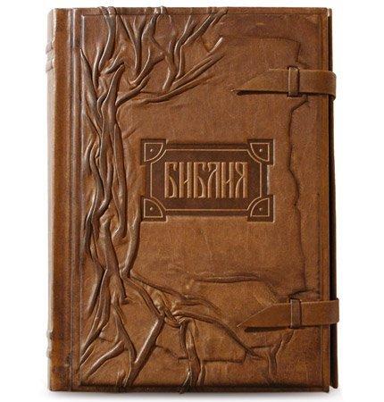 """Книга """"Библия с клапаном (тонированный обрез)"""" подарочное издание в кожаном • переплете livegifts 002(к)"""