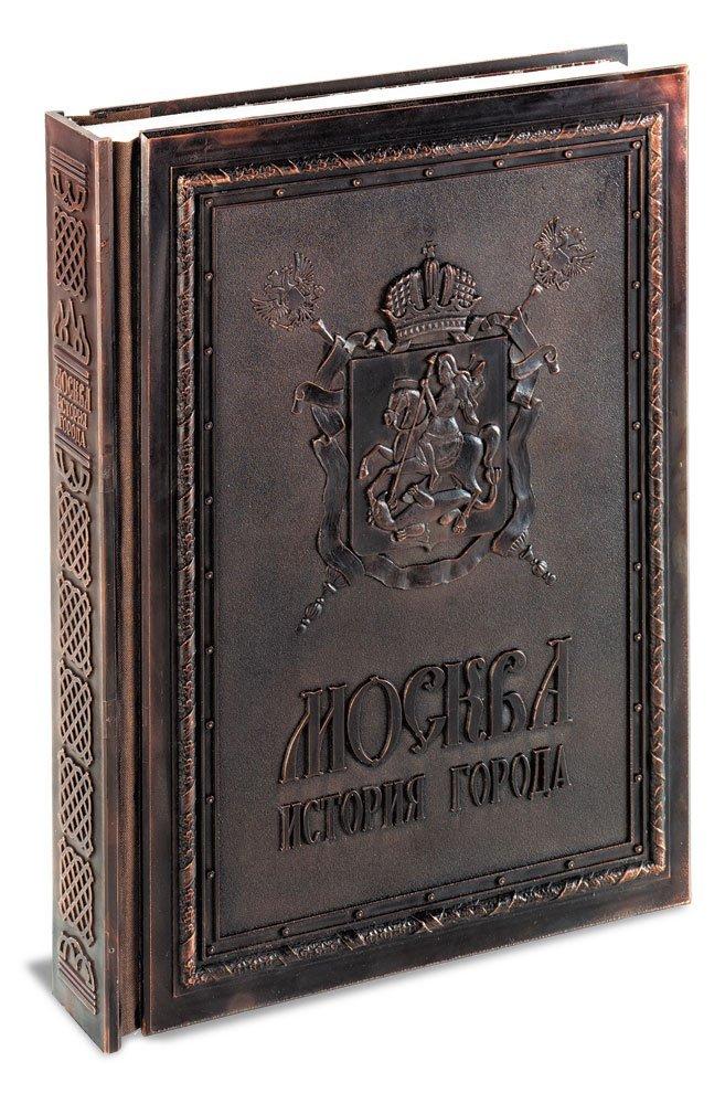 Книга «Москва. История города» подарочное издание сделано в России 708
