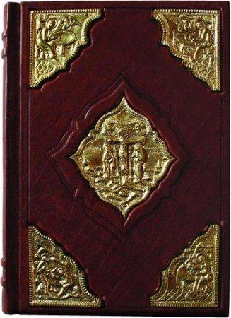 Евангелие 2000 лет в Западноевропейском изобразительном искусстве (подарочное издание) gifts 019(л)