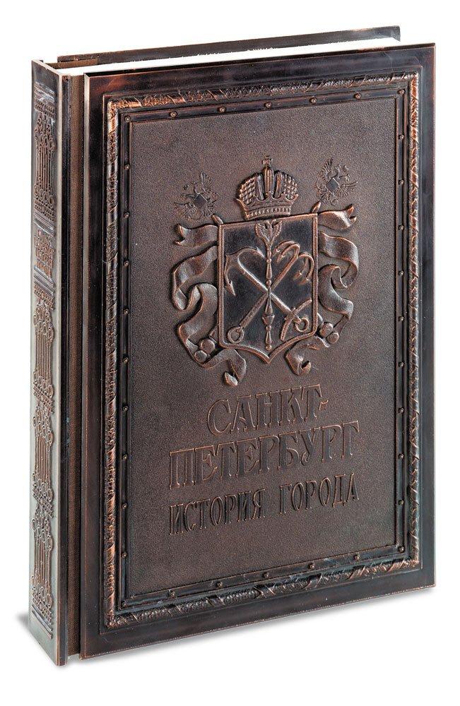 Книга «Санкт-Петербург. История города» подарочное издание сделано в России 709