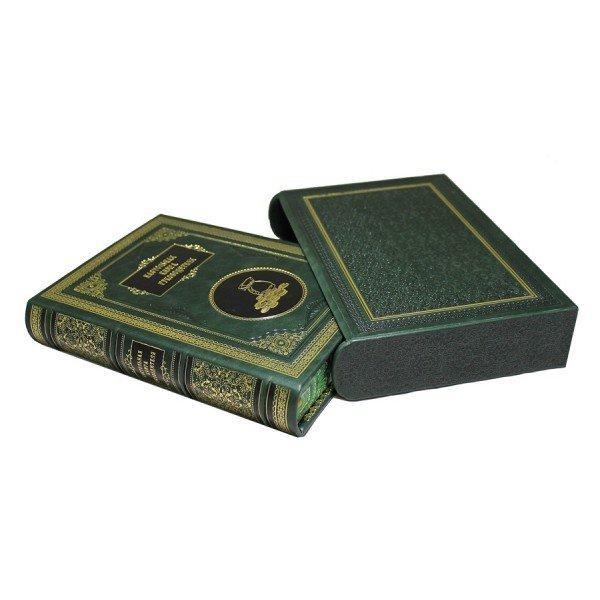 Настольная книга руководителя. Сборник 7 репринтных книг. сделано в России BG5099R