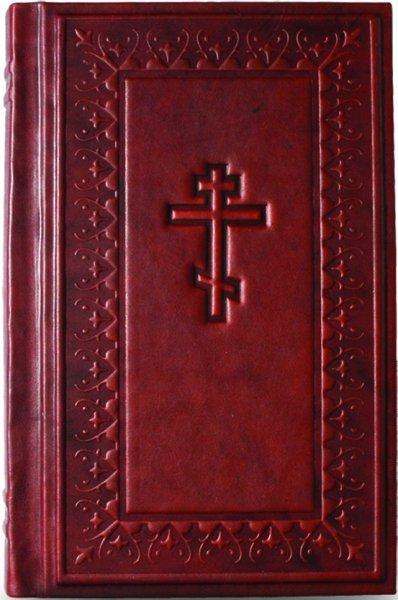 """Книга """"Библия"""" подарочное издание в кожаном переплете livegifts 003"""