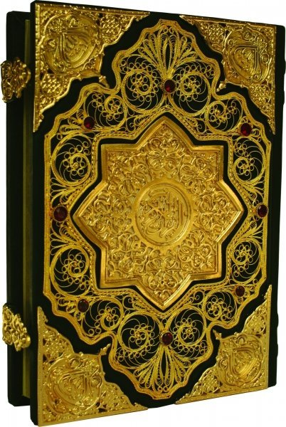 """Книга """"Коран с филигранью и гранатами"""" подарочное издание в кожаном переплете gifts 020(фз)"""